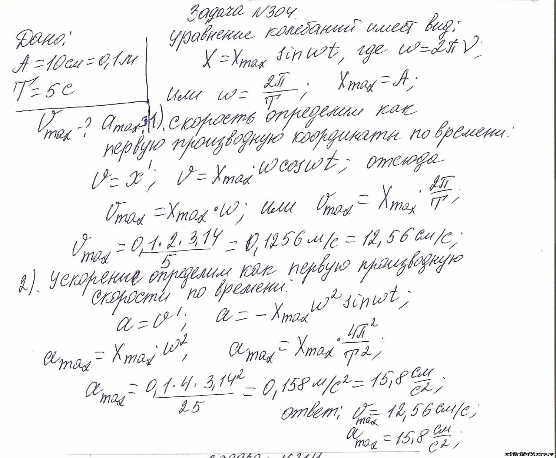 И.В. Савельев Курс Общей Физики